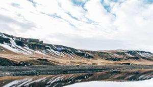 field rivières