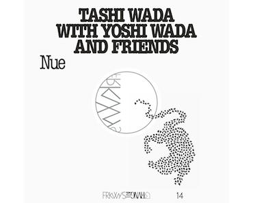 Tashi Wada With Yoshi Wada and Friends